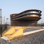 Situatie Verkeersleidingspost Utrecht