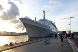 Object Rotterdam 2016 op het SS Rotterdam