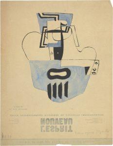 Le Corbusier, Nature morte verres et carafes (Stilleven met glazen en karaffen), ca. 1927, grafietpotlood, zwarte inkt, aquarelverf op velijnpapier, ongesigneerd, zonder jaartal