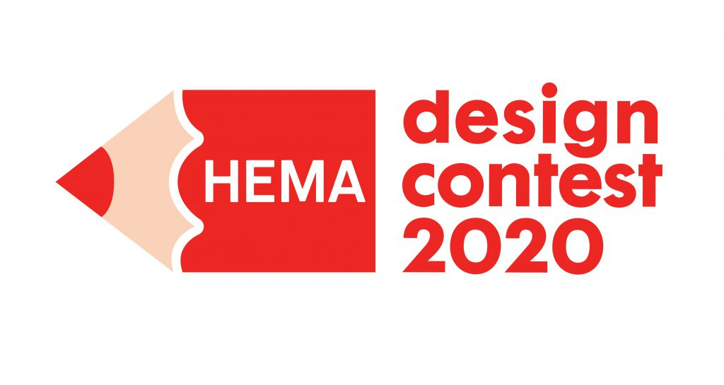 HEMA design contest 2020