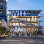 MVRDV wint Duitse architectuurprijs voor gebouw WERK12